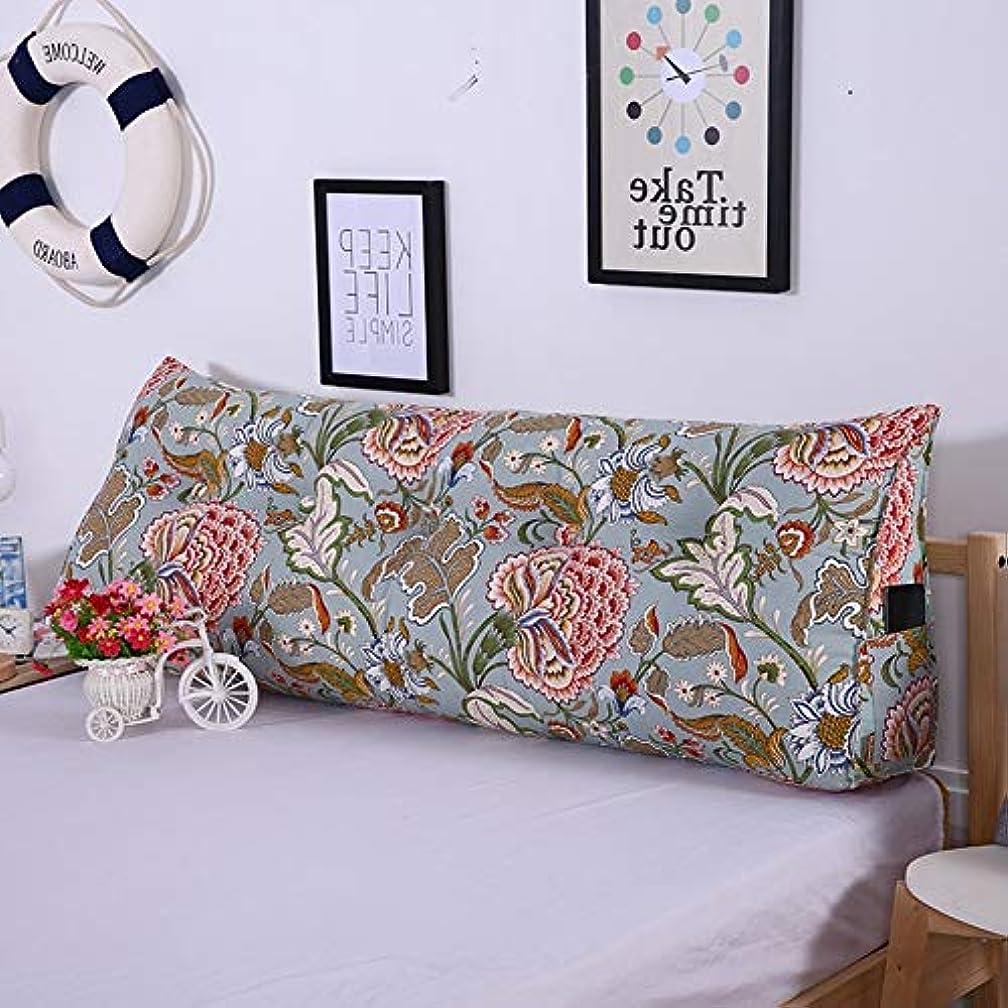 大通り東修理工18-AnyzhanTrade ウェッジヘッドボードベッドサイドクッションパッド布アート三角枕多機能大型バックパッド、洗える、7色、7サイズベッド背もたれパッド (Color : 6#, サイズ : 100 x 20 x...