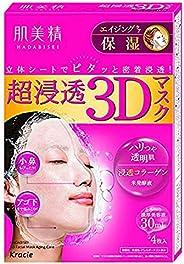 Skin Beauty Super Penetrating 3D Mask (Aging Moisturizing) 4 Pieces