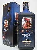 ニッカ ブラックニッカ ブレンダーズスピリット 43° 700ml 専用箱入り 発売60周年記念ウイスキー