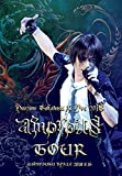 Naozumi Takahashi A'LIVE 2018 amorous TOUR...[DVD]