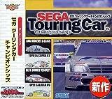 Ultra2000 セガ ツーリングカーチャンピオンシップ