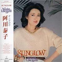 SUNGLOW(紙ジャケット仕様)