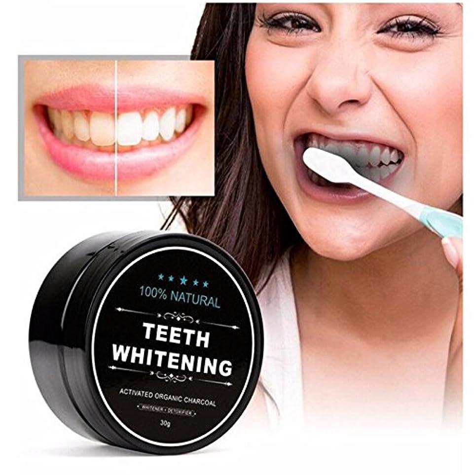 ファランクス縞模様の明るいOral Dentistryチャコールホワイトニング 歯磨き粉 歯のホワイトニング 歯磨き剤 食べる活性炭 活性炭パウダー 竹炭 ブラック (1個)