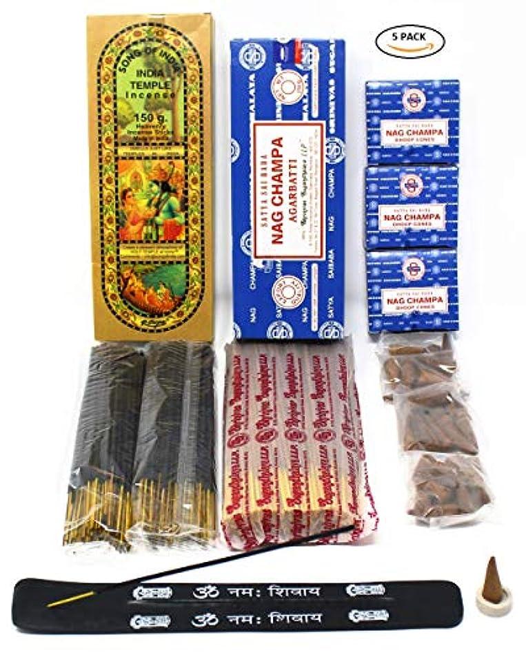 シャット生産的逆Satya Sai Nag Champa 250gm インド寺院120gm コーン3個 香炉1個