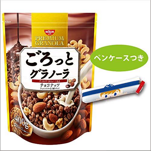 日清シスコ ごろっとグラノーラ チョコナッツ(ペンケース付き)400g ×6袋
