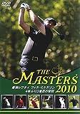 THE MASTERS 2010 最強レフティ フィル・ミケルソン 4年ぶり3度目の栄冠 [レンタル落ち]