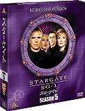 スターゲイト SG-1 シーズン5<SEASONSコンパクト・ボックス>[DVD]