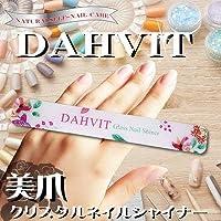 DAHVIT クリスタルネイルシャイナー WJ-9007