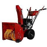 除雪機 自走式 リコイル ヘッドライト付き レッド 除雪幅約56cm 163cc 5.5馬力 5.5HP 4サイクル 雪かき機 雪かき 投雪 除雪作業 エンジン ガソリン 自走 家庭用 赤 RED josetu22red