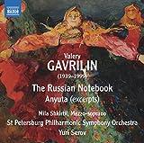 ガヴリーリン:ロシアのノート/バレエ音楽「アニュータ」