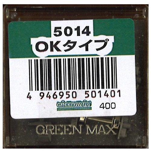 Nゲージ 5014 OKタイプ