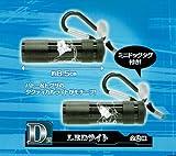 タイトーくじ本舗 攻殻機動隊 D賞 LEDライト 全2種セット