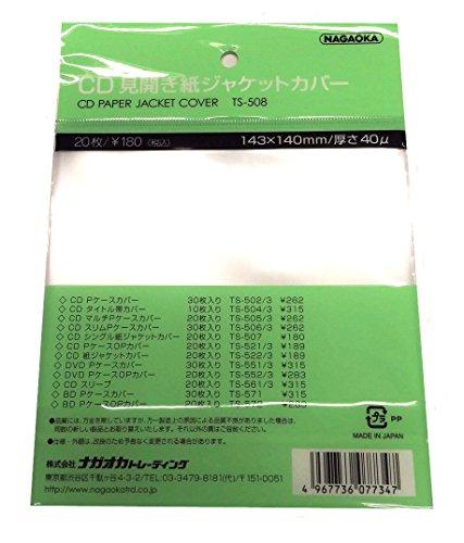 ナガオカ CD見開き紙ジャケットカバー TS-508
