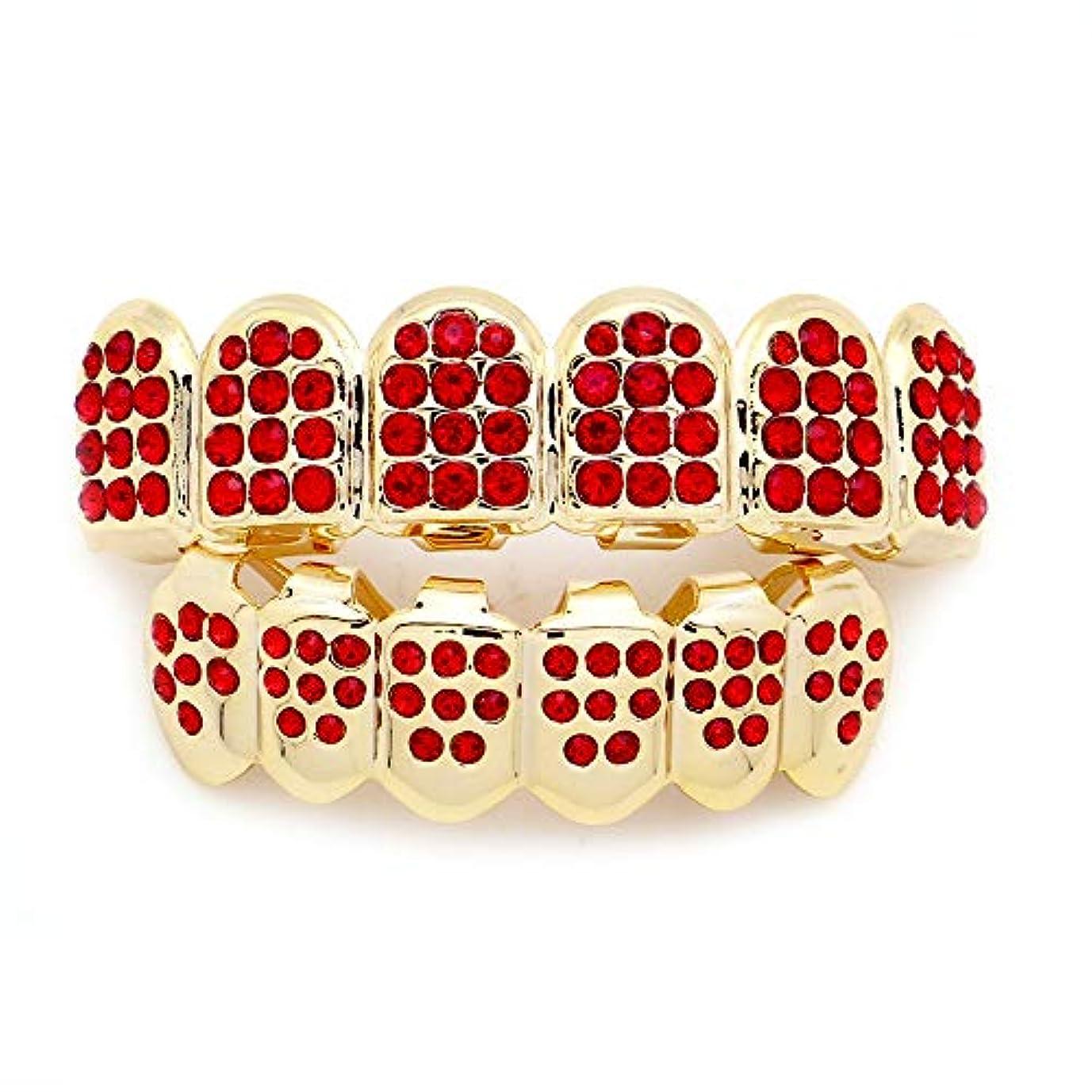 私の寛容なパイダイヤモンドゴールドプレートHIPHOPティースキャップ、ヨーロッパ系アメリカ人INS最もホットなゴールド&ブラック&シルバー歯ブレース口の歯 (Color : Red)