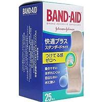 バンドエイド 快適プラスス タンダードサイズ 25枚入×5個セット(管理番号 4901730150507)
