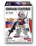 ガンダム FW GUNDAM CONVERGE BOX (食玩)
