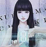0(DVD付)