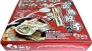 広島餃子 広島県産もみじ豚入り 50個入り ラーメンくまごり
