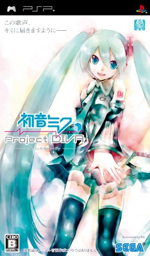 初音ミク -プロジェクト ディーヴァ-(特典なし) - PSP