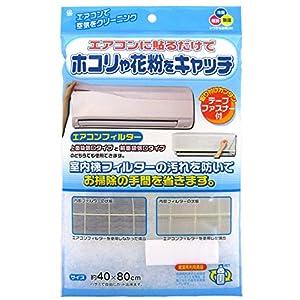 ワイズ エアコンフィルター EC-001