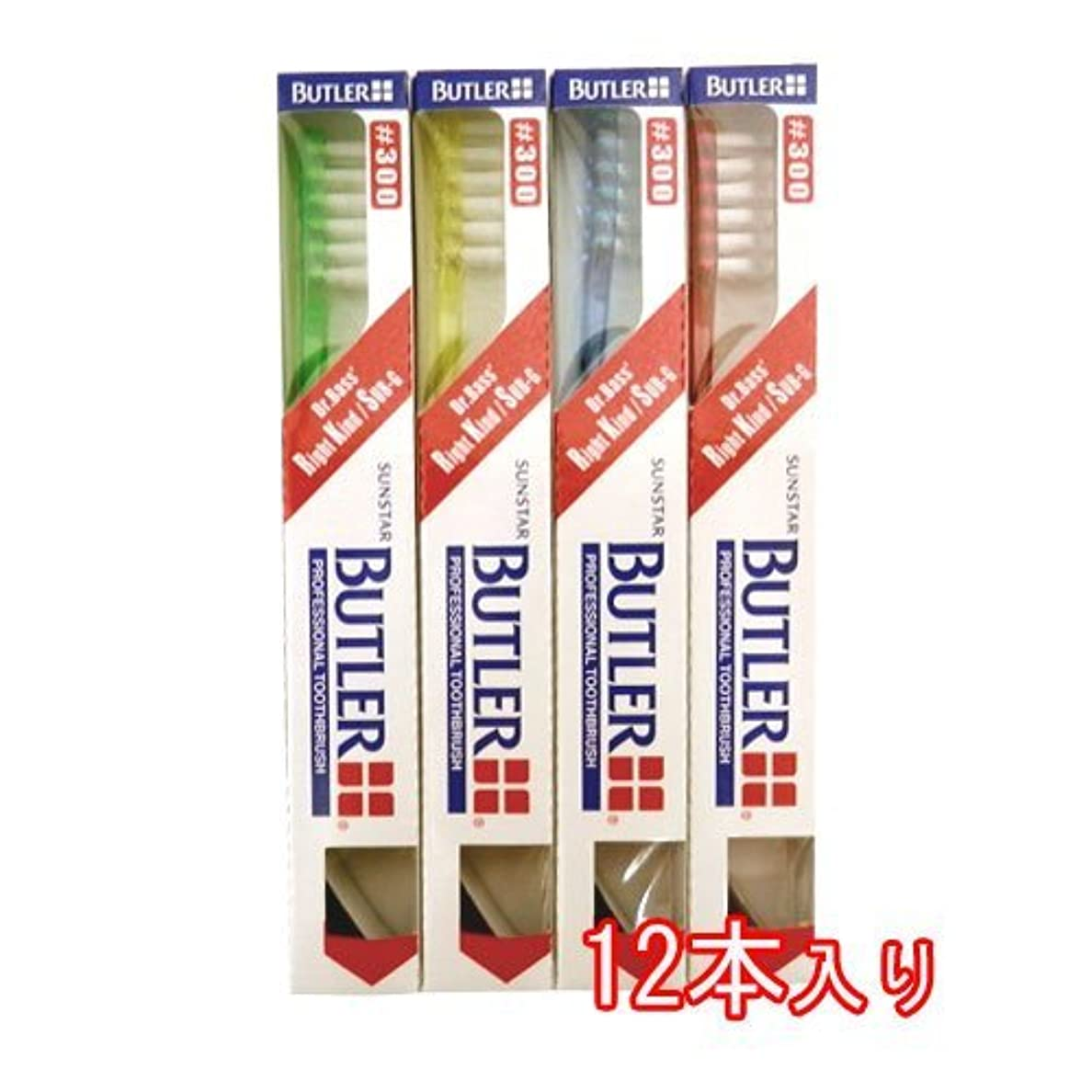 ネズミランチョン検出器バトラー 歯ブラシ 12本入 (#300)