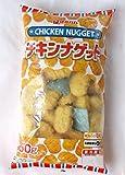 伊藤ハム CHICKEN NUGGET 冷凍チキンナゲット 850g