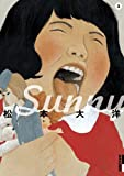 Sunny 3 特製ミクロマン&描き下ろし小冊子付き特装限定版 (小学館プラス・アンコミックスシリーズ)