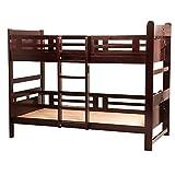 (OSJ)宮付き二段ベッド 木製 二段ベッド シングル LED照明付 大人も使える(ブラウン)