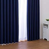 形状記憶加工 1級遮光カーテン フルダル 無地 ネイビー 幅100cm×丈135cm 2枚入