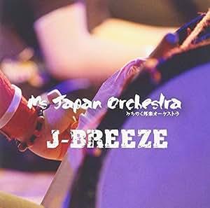 J-BREEZE