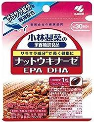 小林製薬 小林製薬の栄養補助食品ナットウキナーゼ?DHA?EPA30粒×2