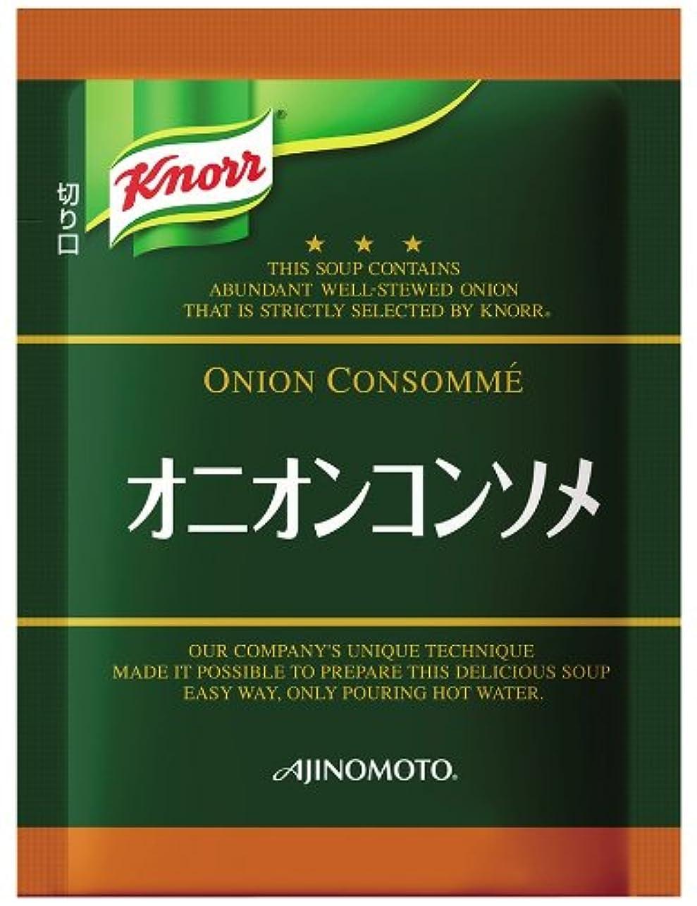 コカインコメンテーターどのくらいの頻度で業務用 クノール ランチ用スープ オニオンコンソメ 13.2g袋×30個