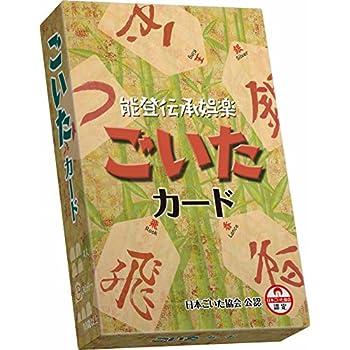 ごいたカード (Goita card) カードゲーム