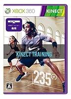Nike+ Kinect Training - Xbox360