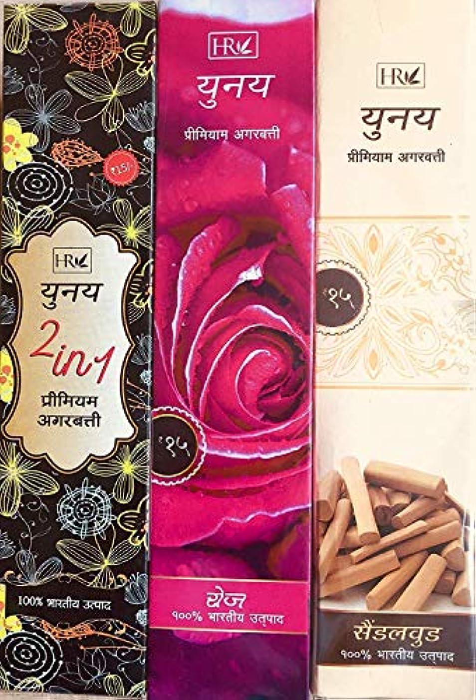 頭痛キャプチャー恵みYunay Agarbatti 6 Varieties in 1 Pack (12 Packets)