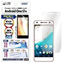Android One S1 用 フィルム ASDEC 【ノングレアフィルム3】 防指紋 気泡消失 映り込み防止 アンチグレア 日本製 NGB-AOS1 (Android One S1, マットフィルム)