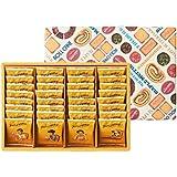 ザ・メープルマニア メープルバタークッキー32枚入 ラングドシャ チョコレート お土産 個包装 プレゼント お祝い 敬老の日 贈り物 ギフト