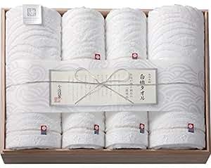 Amazon|今治謹製 白織タオル タオルセット SR9039|タオルギフトセット - ホーム&キッチン オンライン通販