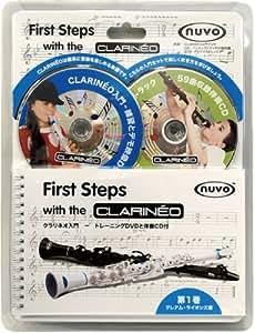 NUVO ヌーボ Clarineo クラリネオ用 DVD/CD/教本 First Stepsセット NCFSJP 【国内正規品】