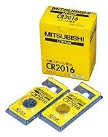 三菱電機(MITSUBISHI) リチウムコイン電池 CR2016D (10個セット) CR2016-10