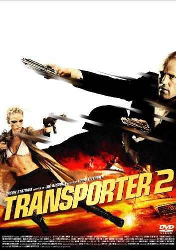 トランスポーター2 [DVD]...