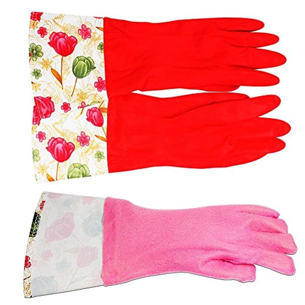 であることメイエラ植物の内側が暖かい起毛裏地と暖かい ファミリー ビニール手袋 ゴム手袋 ウォーターブロックグローブ 家庭用ゴム手袋 キッチングローブ 手袋 冬の手袋 プリティーネ (3枚入) Free [並行輸入品]