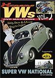 エクストリーム VWs DVDマガジン Vol.3 (DVD) (<DVD>)