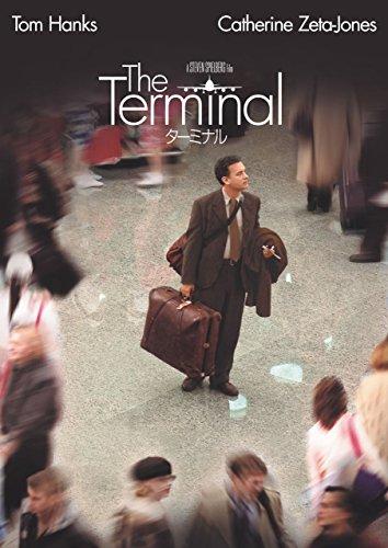 ターミナル [DVD]の詳細を見る