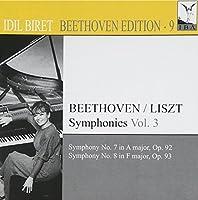 Idil Biret Beethoven Edition 9: Symphonies 3 by LUDWIG VAN BEETHOVEN (2009-04-28)
