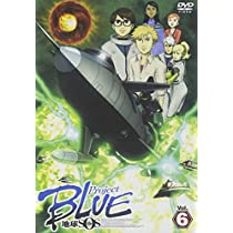Project BLUE 地球SOS Vol.6 [DVD]