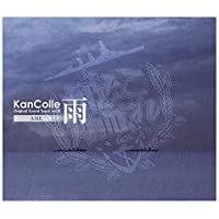 【早期購入特典あり】 艦隊これくしょん -艦これ- KanColle Original Sound Track vol.IV 【雨】 (「艦これ」OST vol.IV 公式【雨】シール付き)