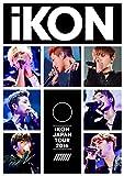 iKON JAPAN TOUR 2016(2DVD)(スマプラムービー対応) -
