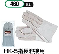 HK-5指長溶接用 10双 【460】 '2034