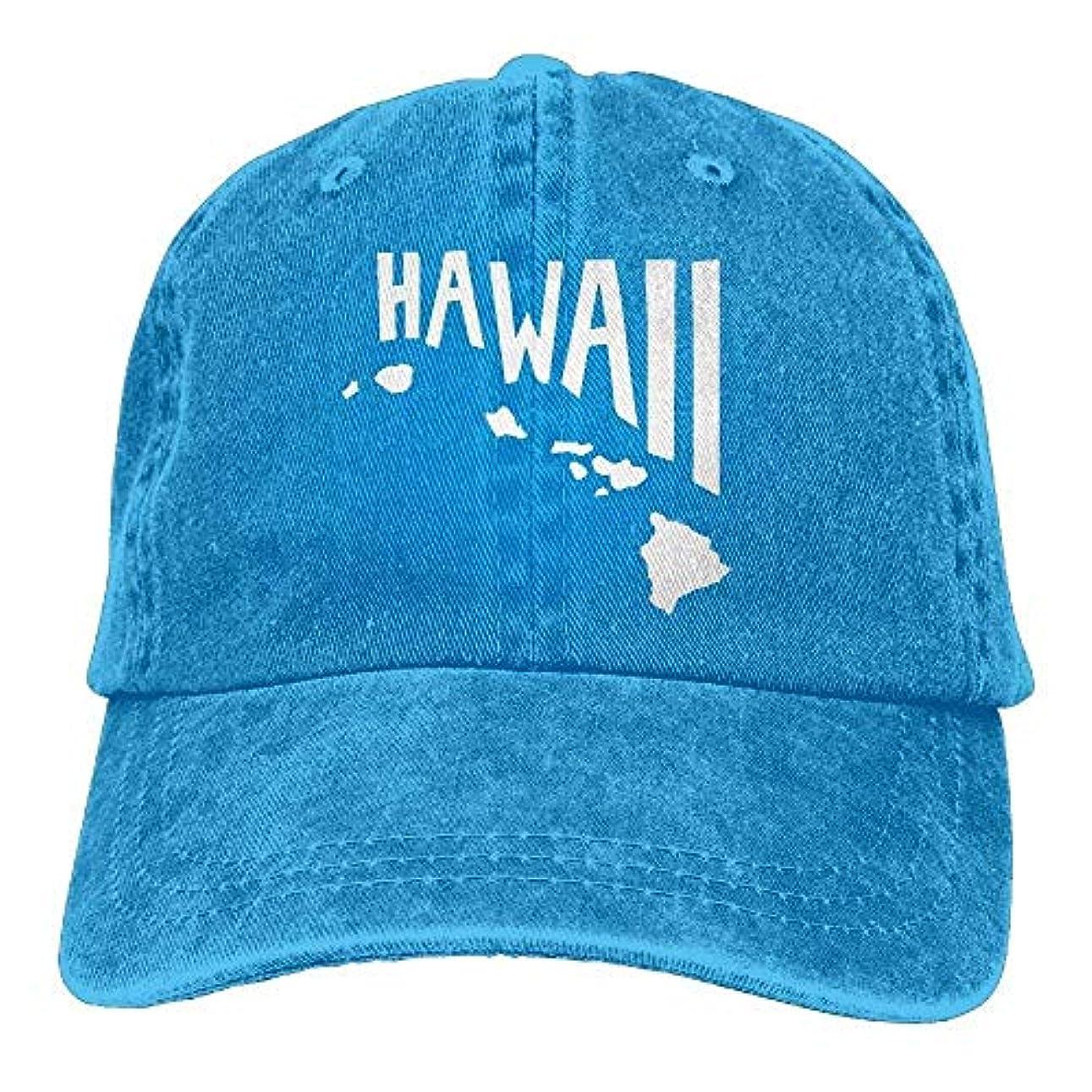 大胆不敵偏心キャベツUMarsDeal メンズ レディース ハワイ諸島1 ヴィンテージジーンズ ベースボールキャップ